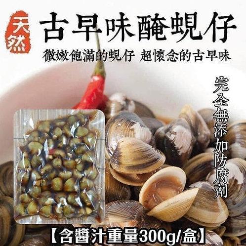 古早味鹹蜆仔(解凍即食)300g