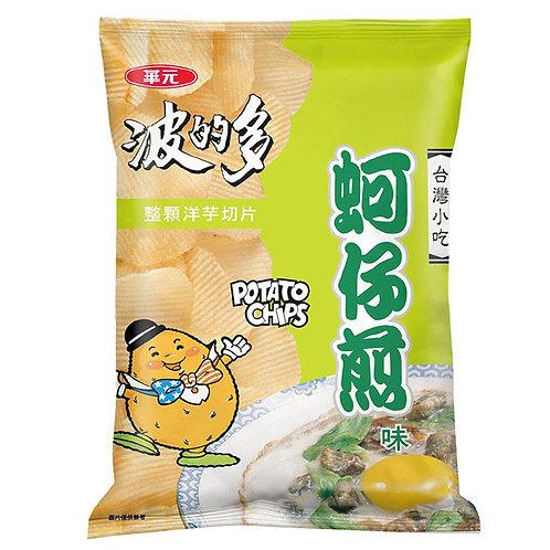 華元 波的多洋芋片-蚵仔煎口味50g