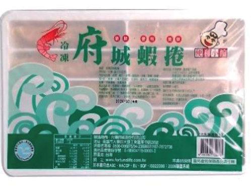 府城蝦卷32g(10入)