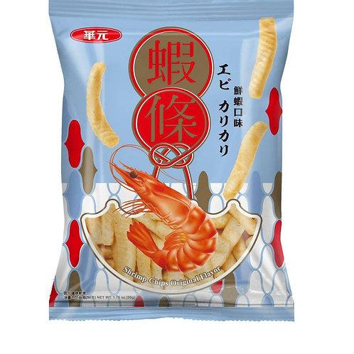 華元蝦條-鮮蝦口味50g