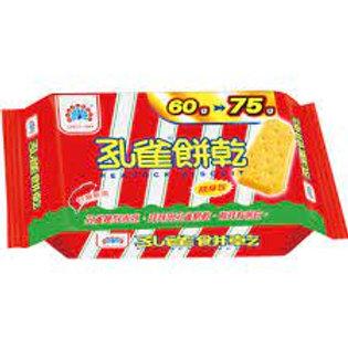 孔雀餅乾 - 原味75g