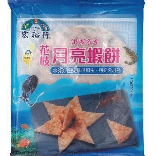 宏裕行花枝蝦餅1片裝200g