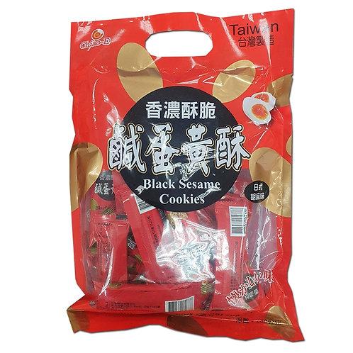 巧益 日式胡麻鹹蛋黃酥 230g