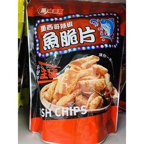 墨西哥辣椒魚脆片80g