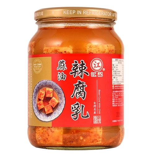 江記麻油辣豆腐乳 340g