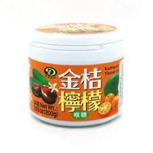 綠得 - 金桔檸檬喉糖200g