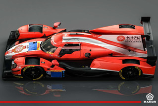 Jonathan Hirschi en Championnat du Monde d'Endurance FIA WEC pour 2017