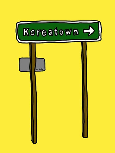 Yellow K-Town Sign