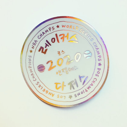 2020 Dos Champions Sticker