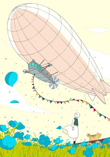 『小説 野性時代』2021年6月号 装丁: 池田進吾さん+千葉優花子さん(next door design) KADOKAWA