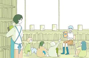 新聞連載「学校図書館の育て方」第5回挿絵 著:中山美由紀さん (共同通信社を通じて数誌で掲載)