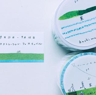 手紙社オリジナルプロダクツ ロール付箋