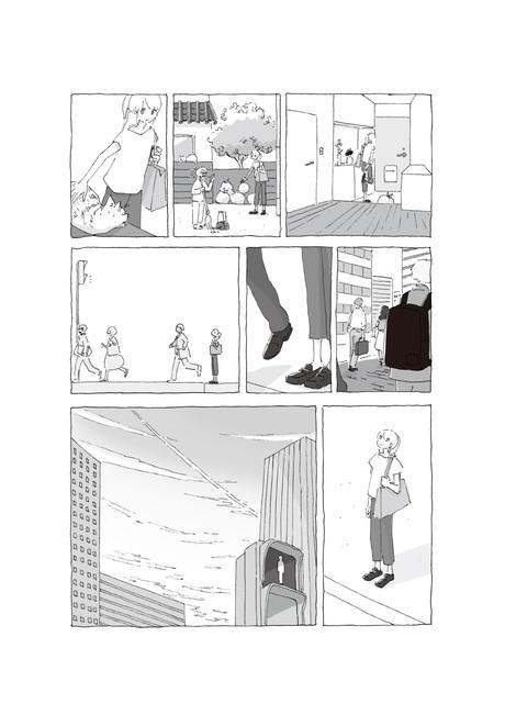 チューイングガム「クロレッツ」PR漫画