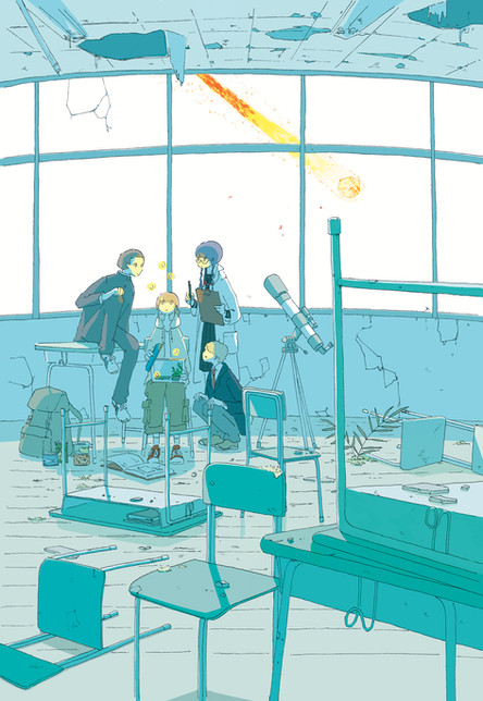 『われら滅亡地球学クラブ』装画 著:向井湘吾さん 装丁:児玉明子さん 幻冬舎文庫