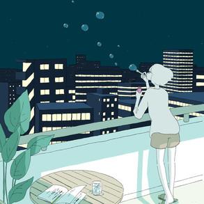 『公募ガイド』10月号 特集「恋の短歌キット」扉絵