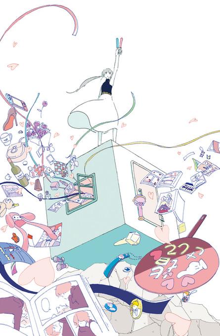 ユリイカ2020年9月号「女オタクの現在ー推しとわたし」特集 装画 青土社
