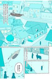 body_gensou_01_05.jpg