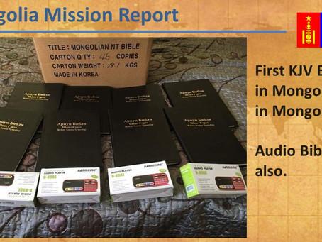 2017 Mongolia Mission Report