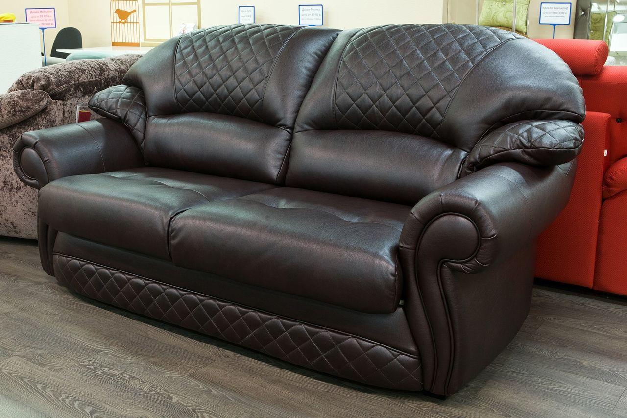 Чезаре диван