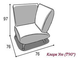 Кларк диван 2