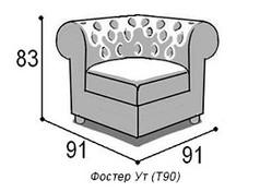 Фостер модуль угловой