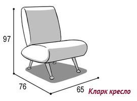 Кларк диван3