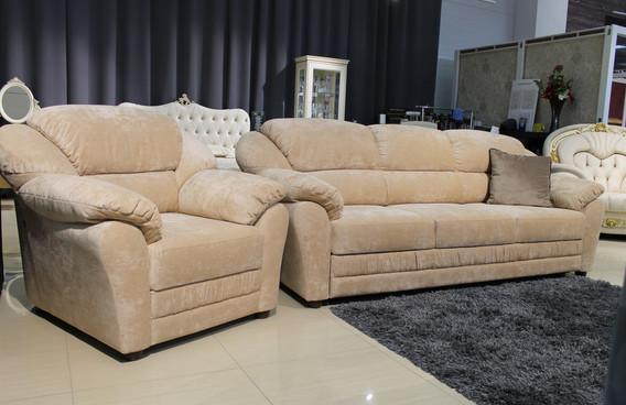 Нельсон диван и кресло