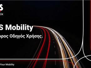 Πλατφόρμα G4S Mobility - Γρήγορος Οδηγός Χρήσης - GR