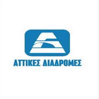 ΑΤΤΙΚΕΣ ΔΙΑΔΡΟΜΕΣ