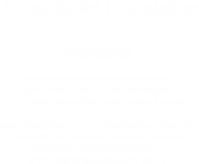 kbf 소개.png