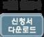 발레지기 버튼2.png