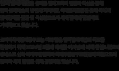 kbf 소개2.png