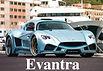Evantra-home-Button.jpg