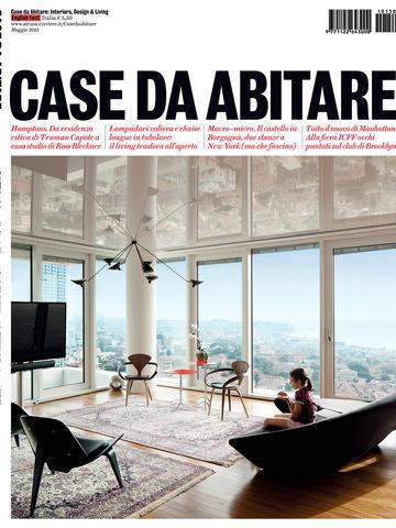 082 a Elena Salmistraro Designer Case da