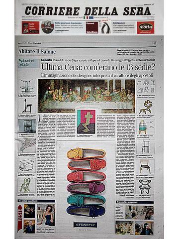 076 a Elena Salmistraro Designer corrier