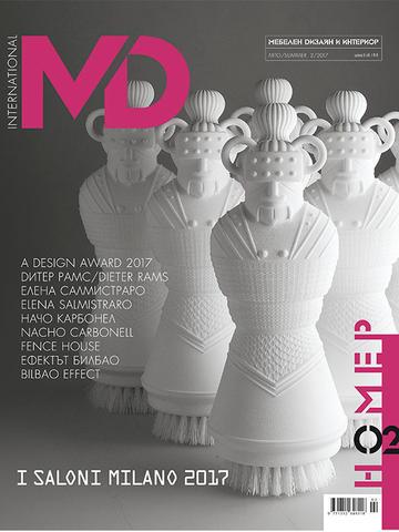 MD2017_02_Cover.jpg