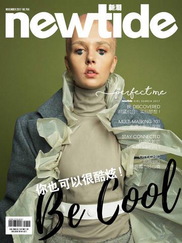newtide 2017.jpg