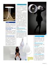 062 c Elena Salmistraro Designer grand d