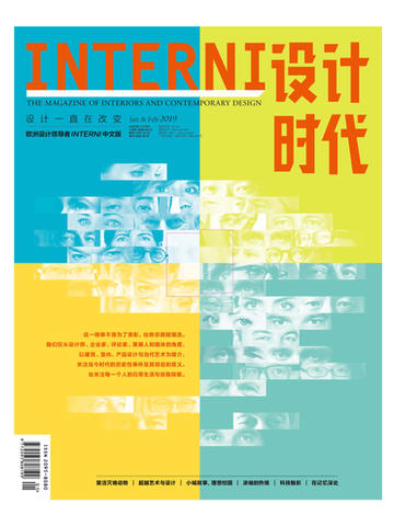 cover of 1&2 issue .jpg