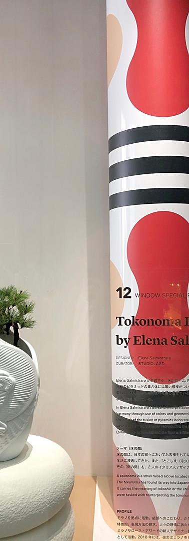 Tokonoma 27 (Copy).jpg