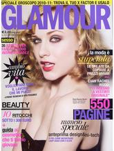 012 a Elena Salmistraro Designer glamour