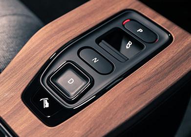 Honda E interior2.jpg