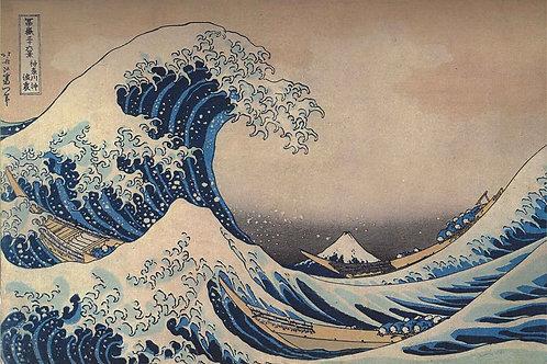 Vintage   the wave