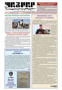 BAIKAR_NO. 240_Sept 05.jpg