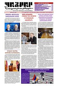 BAIKAR_NO. 236_July-25.jpg