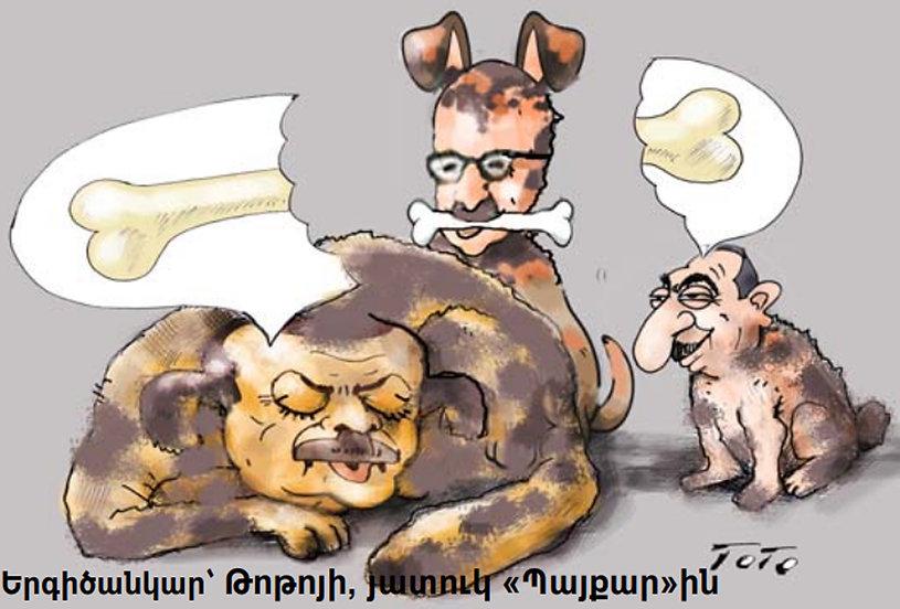 Azerbaijan Mer Sahmanin.jpg