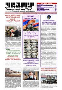 BAIKAR_NO. 211_January 31.jpg