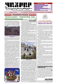 BAIKAR_NO. 208_January 10.jpg