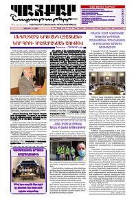 BAIKAR_NO. 234_July-11.jpg