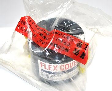 Flexible Cover for CM65 & CM75 Rear Vise Lead Screw